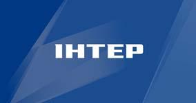 «Смотреть Тв Канал 112 Украина Онлайн Прямой Эфир» — 2009