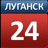 Тв онлайн ньюс ван украина